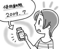 201061