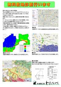 Photo121_2