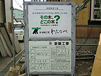 B20131018